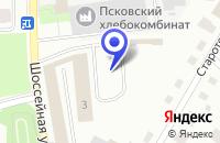 Схема проезда до компании ТД ЭЛЛС ПЛЮС в Пскове