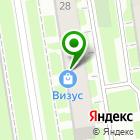 Местоположение компании Auto Mix