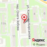 Военная прокуратура Псковского гарнизона