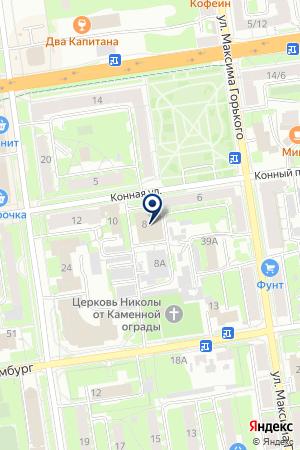 САЛОН КРАСОТЫ КАТРИН на карте Пскова