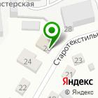 Местоположение компании Клининг Плюс