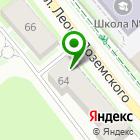 Местоположение компании Рен-Авто
