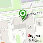 Местоположение компании Новая автошкола, АНО