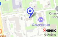 Схема проезда до компании ТФ МЕГАПОЛИС в Пскове