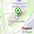 Местоположение компании Псковоблпроект Плюс