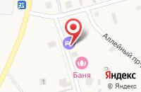 Схема проезда до компании Баня в Портянниково в Котово