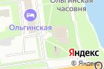 Схема проезда до компании Церковь Успения с Парома в Пскове
