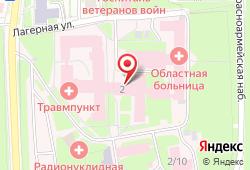 Псковская Областная больница в Пскове - улица Малясова, 2: запись на МРТ, стоимость услуг, отзывы