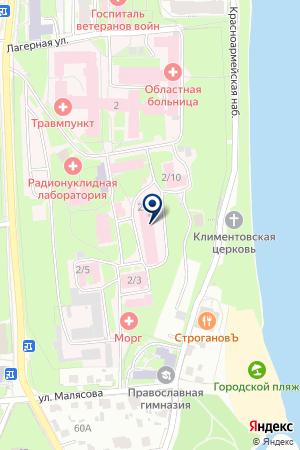 АПТЕКА ГУЗ ПСКОВСКАЯ ОБЛАСТНАЯ БОЛЬНИЦА на карте Пскова