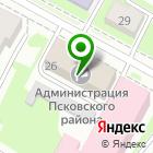 Местоположение компании Псковский районный Центр культуры