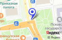 Схема проезда до компании ГОСТИНИЦА HELIOPARK OLD ESTATE в Пскове