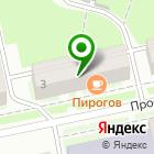 Местоположение компании Экселент