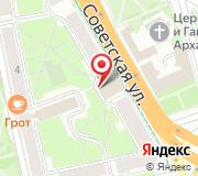 Управление Федеральной почтовой связи Псковской области