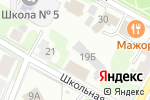 Схема проезда до компании Кром-Эксперт в Пскове
