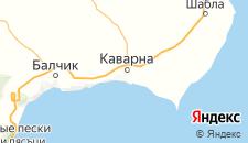 Отели города Каварна на карте