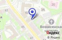 Схема проезда до компании КАФЕ КОФЕЙНЫЙ ДВОРИК в Пскове