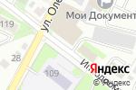 Схема проезда до компании Полаир-центр в Пскове