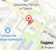 Управление Федеральной службы по надзору в сфере природопользования по Псковской области