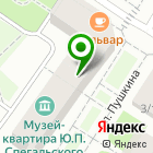 Местоположение компании Дукас