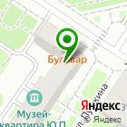 Местоположение компании БудуарЪ