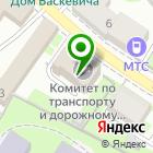 Местоположение компании Государственный комитет Псковской области по дорожному хозяйству