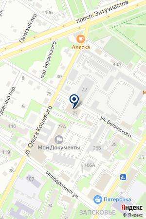 АВТОМОЙКА на карте Пскова