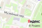 Схема проезда до компании Музей памяти узников фашистских концлагерей в Пскове