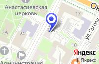Схема проезда до компании ФИТНЕС-КЛУБ PRO FIT в Пскове