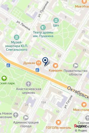 АВИАКАССЫ на карте Пскова