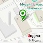 Местоположение компании Razborkino.ru