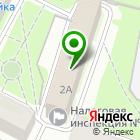 Местоположение компании Петрокрипт