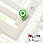 Местоположение компании Администрация Псковской области