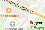 Схема проезда до компании Beer Land Pskov в Пскове