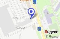 Схема проезда до компании ТРАНСПОРТНАЯ КОМПАНИЯ ЛОГИСТИКА в Пскове