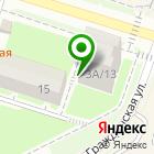 Местоположение компании ПароБар
