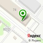 Местоположение компании МСК Масштаб