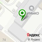 Местоположение компании ИнтелКап