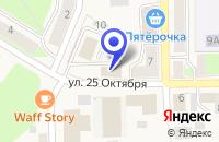 Схема проезда до компании МАГАЗИН КАНЦТОВАРОВ СТЕРХ в Острове
