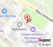 Управление федеральной службы судебных приставов по Псковской области