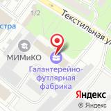ЗАО Проектно-монтажный центр
