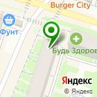 Местоположение компании Б/у.тик