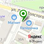 Местоположение компании Общество Знание России