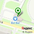 Местоположение компании Вова