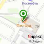 Местоположение компании Автохолл-плюс