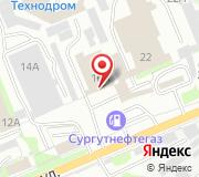 Отдел по конвоированию Управления ФСИН Министерства юстиции РФ