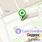 Местоположение компании Псков АвтоРеал