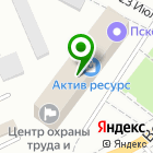 Местоположение компании Олиса