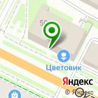 Местоположение компании Учебно-курсовой комбинат, АНО