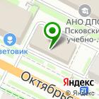 Местоположение компании СКБ Архитектоника