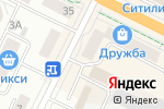 Схема проезда до компании Цветомаркет в Пскове